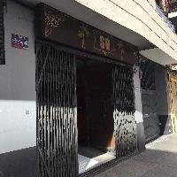 Local comercial en venta en Valencia