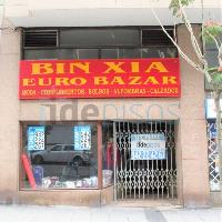 Local comercial en venta en calle Floranes Santander